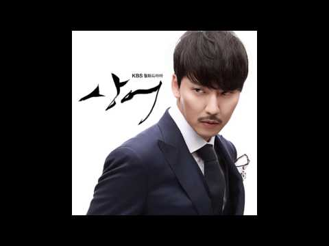 Na Yoon Kwon (나윤권) - Countless Days (몇 날 며칠) [Shark OST]