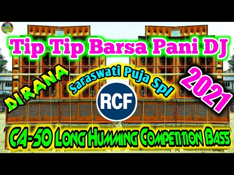tip-tip-barsa-pani||danger-ca-80-long-humming-competition-bass|dj-rana|dj-surajit-competition-music