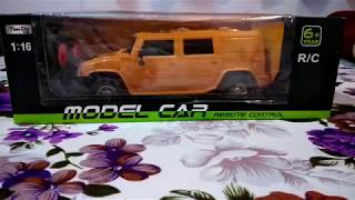 RC HUMMER UNBOXING REVIEW