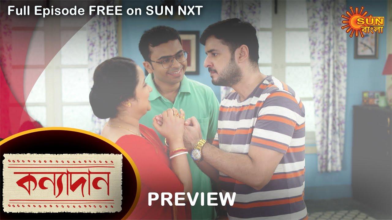 Kanyadaan - Preview   31 July 2021   Full Ep FREE on SUN NXT   Sun Bangla Serial