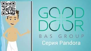 Монтаж душевых ограждений Good Door Pandora