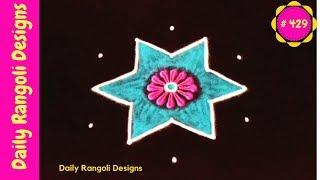 Video varalakshmi vratham kolam designs - sravana sukravaram muggulu – easy 5 dots colour rangoli art #429 download MP3, 3GP, MP4, WEBM, AVI, FLV September 2018
