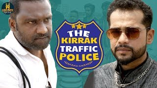 The Kirrak Traffic Police   Abdul Razzak   Latest Comedy Videos   Golden Hyderabadiz