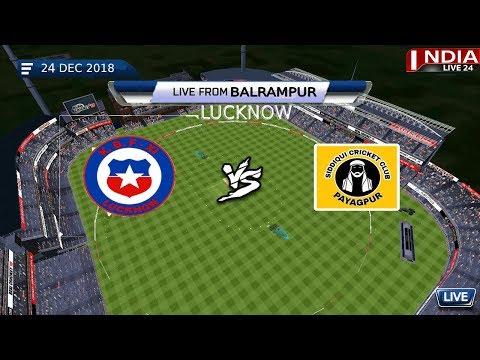 BALRAMPUR(UP) PREMIER LEAGUE 2018(BPL) 24 DEC 2018