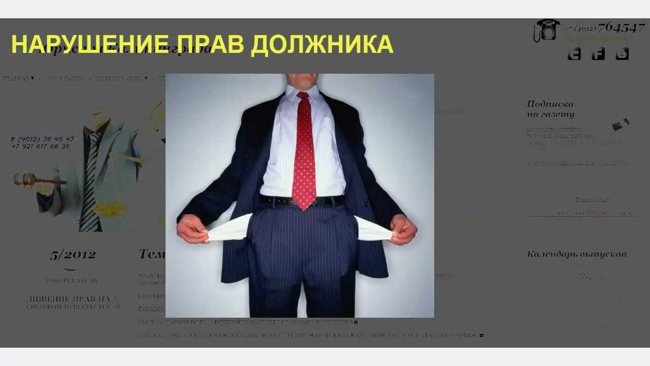 Пенсионеру московской области бесплатно получить путевку в санаторий