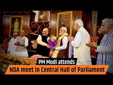 PM Modi attends NDA meet in Central Hall of Parliament