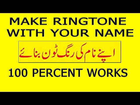 How to Make a Name Ringtone with Your Name Online easy way in Urdu / Hindi (2016)