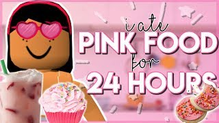 I only ate PINK Food for 24 HOURS Challenge!!!! (VERY FUNNY) || ROBLOX BLOXBURG