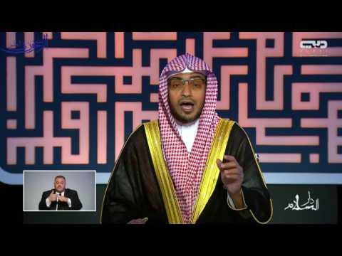 """برنامج """"دار السلام"""" الحلقة (23)بعنوان: """"عثمان بن عفان رضي الله عنه"""":ــ الشيخ صالح المغامسي"""
