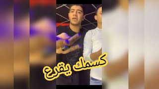 خناقة علي قدورة و نور التوت مع السادات 🔥🔥و شتيمة نور السادات