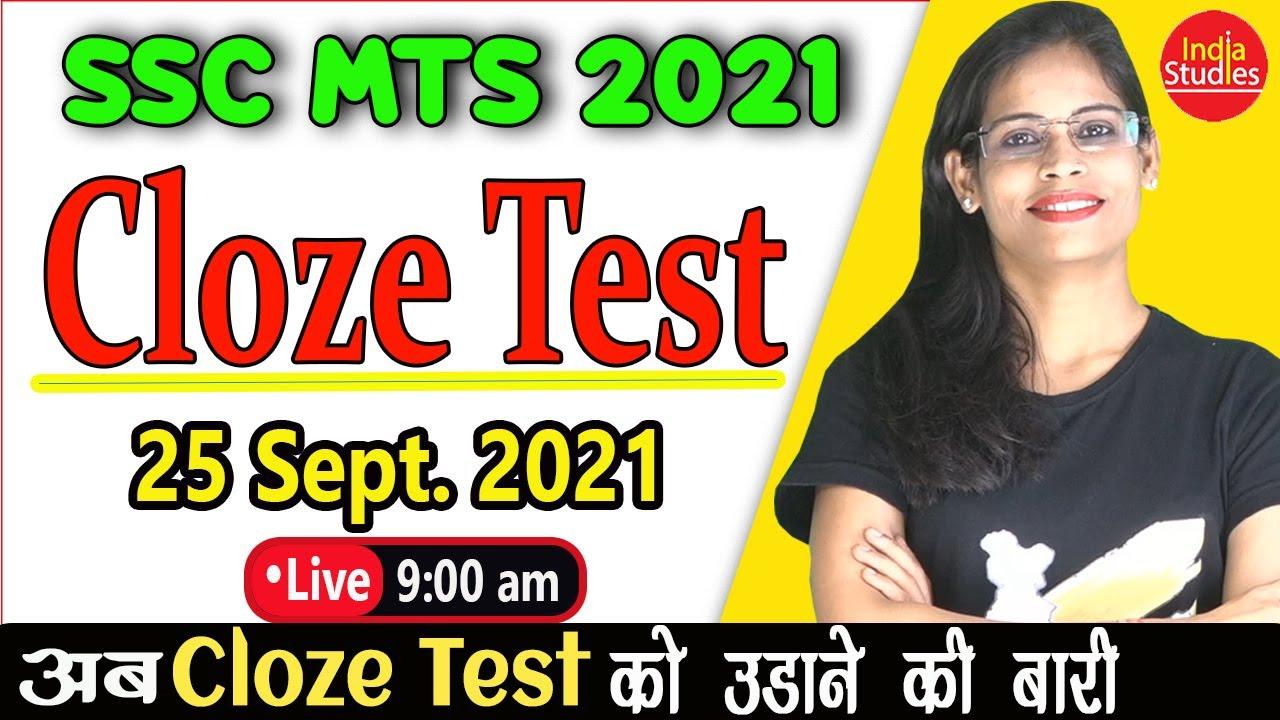Download SSC MTS 2021 Cloze test    SSC MTS, CGL MAINS,    CPO    CHSL    STENO ,  CDS  , BANK