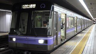 [60fps]名古屋市営地下鉄名城線 最終ナゴヤドーム前矢田行 久屋大通駅 Nagoya Municipal Subway Meijo-line Hisaya-odori sta.