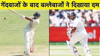 तीसरे दिन चमके भारतीय बल्लेबाज. Practice Match हुआ ड्रॉ | Ind vs NZ XI | Sports Tak