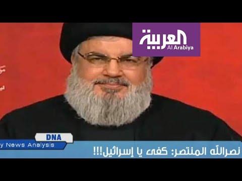 DNA: ! نصرالله المنتصر: كفى يا إسرائيل  - نشر قبل 2 ساعة