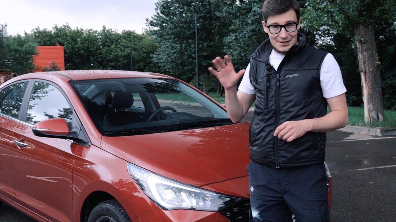 ОБНОВЛЕННЫЙ СОЛЯРИС 2020 – новый как ваша микроволновка. Тест-драйв и обзор Hyundai Solaris фейслифт