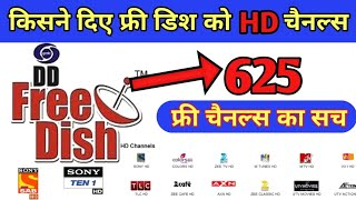 DD Free Dish  New Channels channels Update 2019|| Paid HD Channels Free
