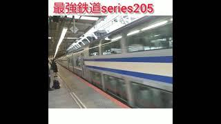 1624S 横須賀線E235系(スカレンジ)F-05編成普通列車千葉行き 横浜駅発車‼️