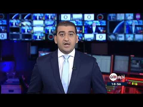 نصر الحريري يطالب بانسحاب الوحدات الكردية من عفرين  - نشر قبل 2 ساعة