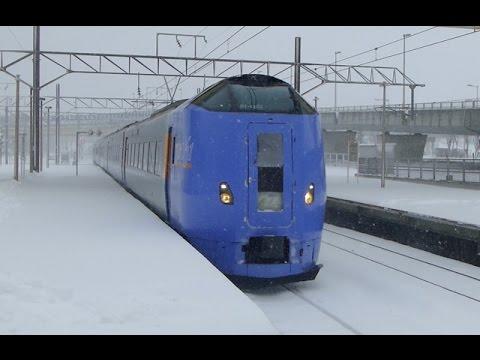 Japan Trains: Hokkaido - Minami Chitose in the Snow