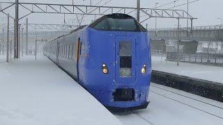Download Video Japan Trains: Hokkaido - Minami Chitose in the Snow MP3 3GP MP4