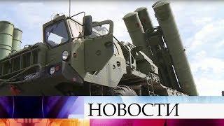 США поставили жесткий ультиматум Турции из-за покупки российских С-400.