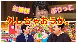 久保田直子 マツコデラックス 毒舌 かりそめ天国 久保田直子 検索動画 9