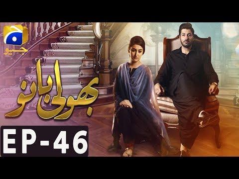 Bholi Bano - Episode 46 - Har Pal Geo