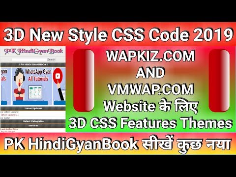 New CSS Theme Code For Website In Hindi | CSS Code For Website