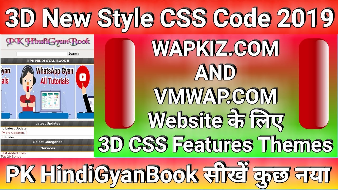 New CSS Theme Code For Website In Hindi | CSS Code For Website Design
