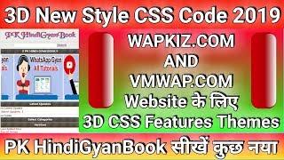 Wapkiz website folder code