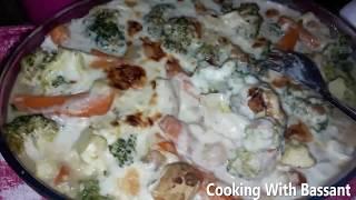 Cooking with Bassant   Cheesy Broccoli Recipe   بروكلي بالبشاميل والجبنه