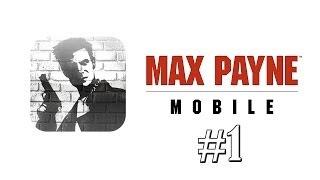 Прохождение игры Max Payne Mobile (Android) #1