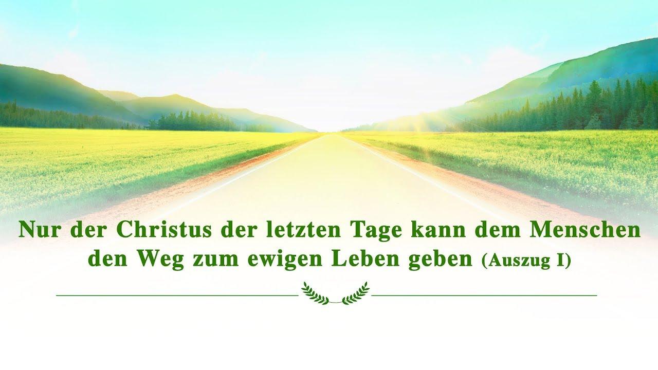 Nur der Christus der letzten Tage kann dem Menschen den Weg zum ewigen Leben geben  Auszug I