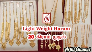 Light Weight Haram, Fancy & Traditional Haram, Chain with Pendant Collections - Saravana store Elite
