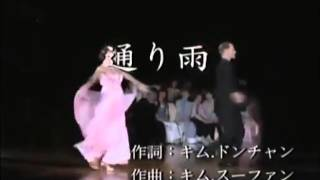 My favourite waltz with enka song
