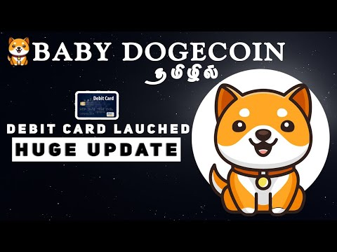 Baby DogeCoin Huge Update in Tamil | Best Altcoin to Buy | Crypto | News Today | Backstage Guru