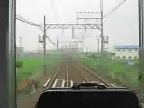 近鉄電車 The Kintetsu Express Train from Nagoya to Yokkaichi