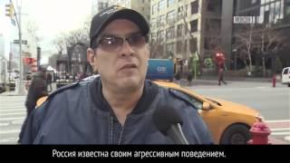 Американцы против российской агрессии в КЫРГБЕКИСТАНЕ. Сделали пранк на улицах Нью-Йорка