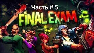 Прохождение Final Exam # 5