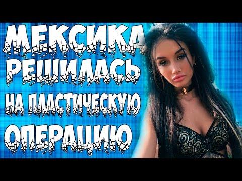 ДОМ 2 - Любимый телепроект