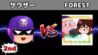 【スマブラWiiU】FORESTさんとの戦い再び【コラボ】