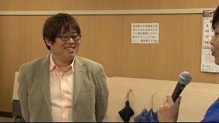 音をあやつる!音情報処理研究室(立蔵研究室) テクノフェスタ in 浜松