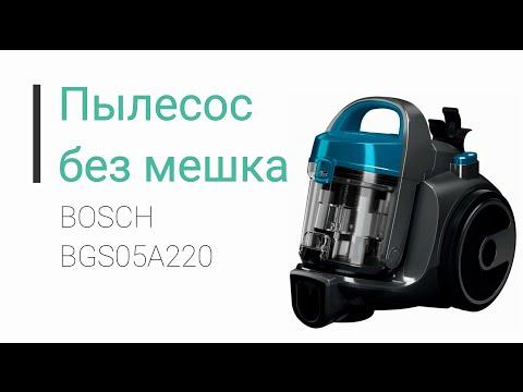 Пилосос без мішка BOSCH BGC05AAA1