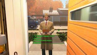 Fallout 4 - Что будет, если отказаться от услуг Валт-тек