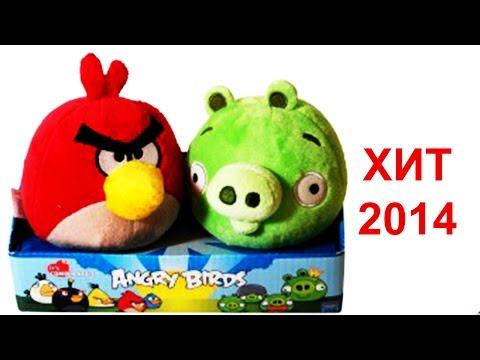 Видео Детские игры 3 4 года онлайн