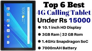 Top 6 Best 4G Calling Tablet Under Rs 15000 | Best tablets under Rs 15,000 in India.