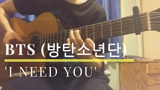 """I NEED U"" - BTS(방탄소년단) Solo Guitar Cover [TABS]"