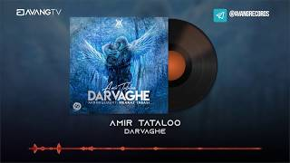 Amir Tataloo - Darvaghe OFFICIAL TRACK | امیر تتلو - درواقع