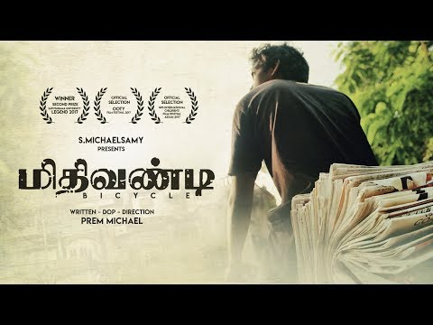 MITHIVANDI (2018) - Tamil short film - Katharsis Narrative