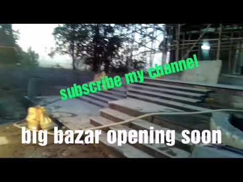 Cooch behar big bazar opening soon